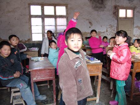 Scuola Fuyang