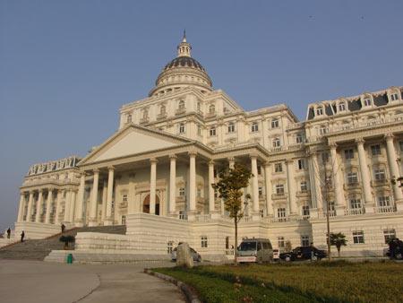 Palazzo governativo